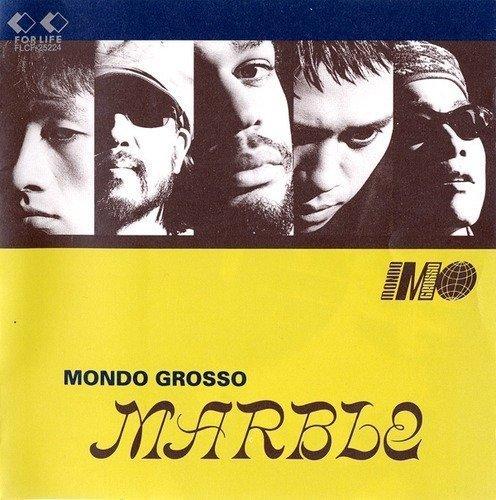 MONDO GROSSO「ラビリンス」のMVが必見な理由とは?!満島ひかりの歌&ダンスに惹き込まれるの画像