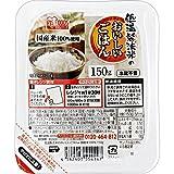 ★【タイムセール】低温製法米のおいしいごはん 国産米100% 角型 150g×24個が1,785円!