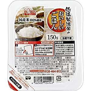 低温製法米のおいしいごはん 国産米100% 角型 150g×24個