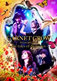 GARNET CROW livescope 2012~the tales of memories~ [DVD]