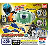 仮面ライダーゴースト なりきり仮面ライダーゴースト02 全5種セット ガチャガチャ