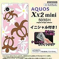 503SH スマホケース AQUOS Xx2 mini カバー アクオス Xx2 ミニ ソフトケース イニシャル ホヌ ティアレ ピンク nk-503sh-tp1080ini Q