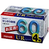マクセル カセットテープ(60分/4巻パック) UR-60M 4P