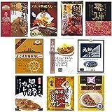 【ご当地カレー詰め合わせ】当店販売レトルトカレー人気ランキングセット 10種類