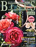 BISES (ビズ) 2010年 10月号 [雑誌] 画像