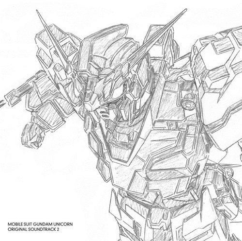 機動戦士ガンダムUC オリジナルサウンドトラック2