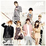 CALL/I4U(完全限定生産盤)