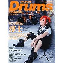 Rhythm & Drums magazine (リズム アンド ドラムマガジン) 2011年 10月号 (CD付き) [雑誌]