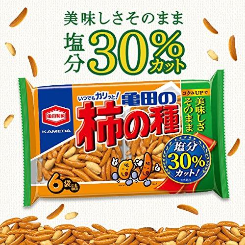 減塩亀田の柿の種 パーソナル 60g×10