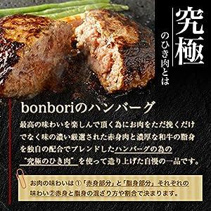 【送料無料】究極のひき肉で作る 牛100% 和牛ハンバーグステーキ 200g×8個入り (プレーン200g)
