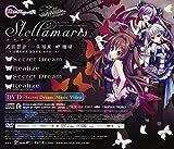 【初回限定盤】Re:ステージ! 「Stellamaris」2ndシングル「Secret Dream」 画像
