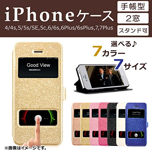 AP iPhoneケース 時刻/ロック解除窓 スタンド機能付き! 開けずに楽々操作♪ ローズ iPhone6/6s AP-TH842-RS-6