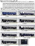 【カトー】(10-1230)(10-1231)Orient Express 1988 15...