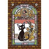 126ピース ジグソーパズル 魔女の宅急便 ジジのお店番 フロストアートジグソー(10x14.7cm)