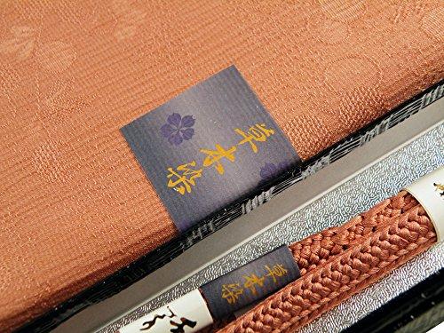 草木染 織柄入り 正絹 帯揚げ 手組紐 帯締め 2点セット ag-254 (NO.11)
