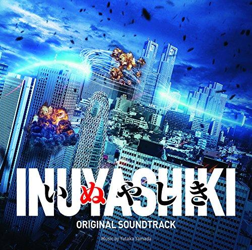 「いぬやしき」オリジナルサウンドトラック