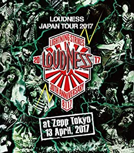 """【Amazon.co.jp限定】「LOUDNESS JAPAN Tour 2017 """"LIGHTNING STRIKES"""" 30th Anniversary 8117 at Zepp Tokyo 13 April, 2017(Blu-ray)」+「8186 Now and Then(CD)」(予約購入限定・特典ステッカー付き) [Blu-ray+CD]"""