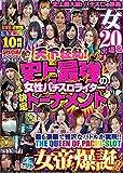 天下狂乱! 史上最強の女性パチスロライター 決定トーナメント (<DVD>)