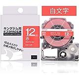 Aken 互換 キングジム テプラ PROテープカートリッジ 12mm ラベルライター用テープ SD12R 赤地白文字(レッド)