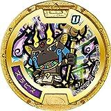妖怪ウォッチ 妖怪メダルUSA case05 ダンジョンの奇跡!Wレジェンド妖怪出現!(BOX)_02