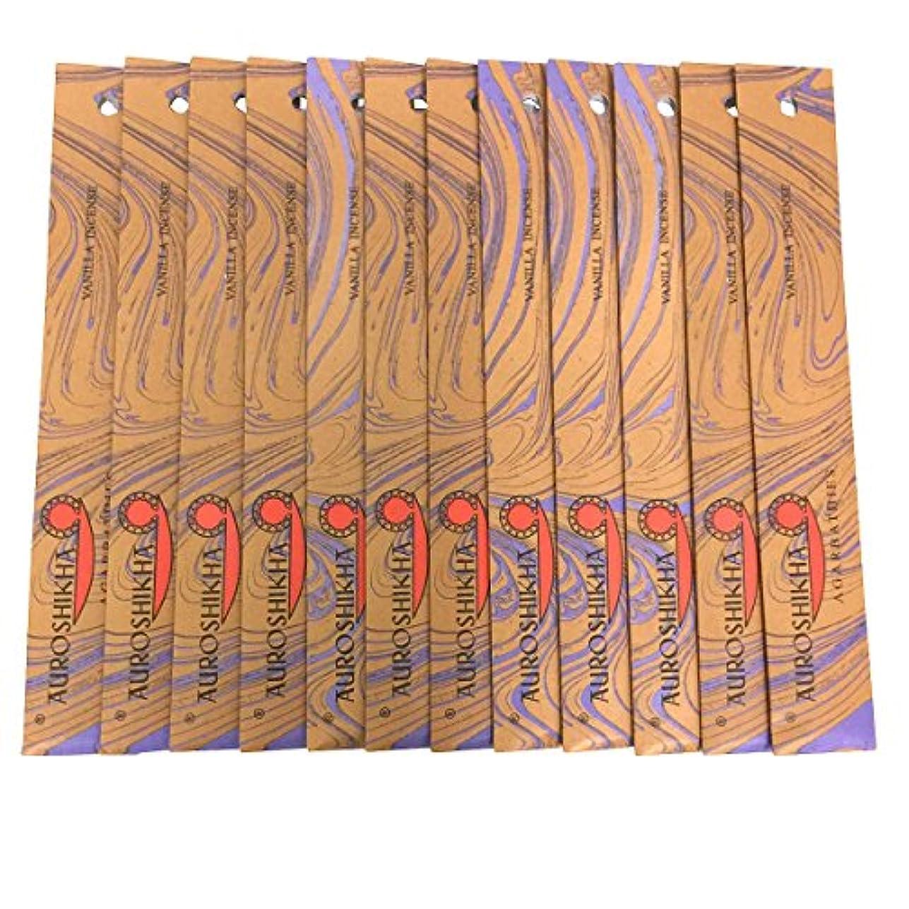 ブラスト旅オーストラリア人AUROSHIKHA オウロシカ(VANILLAバニラ12個セット) マーブルパッケージスティック 送料無料