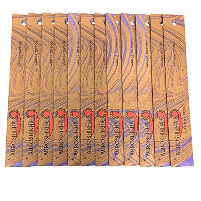 ジャンクション弁護間に合わせAUROSHIKHA オウロシカ(VANILLAバニラ12個セット) マーブルパッケージスティック 送料無料