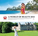 A WORLD OF BEAUTY (JAL) 2018年カレンダー