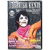 ゴールデンボンバー LIVE DVD 「Oh!金爆ピック~愛の聖火リレー~ 横浜アリーナ 2012.6.17」feat.樽美酒研二 (初回限定盤)