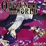TVアニメ「カイトアンサ」キャラクターCD QUIZUN THE WORLD VOL.2 黒霧悠(CV:小野大輔)編