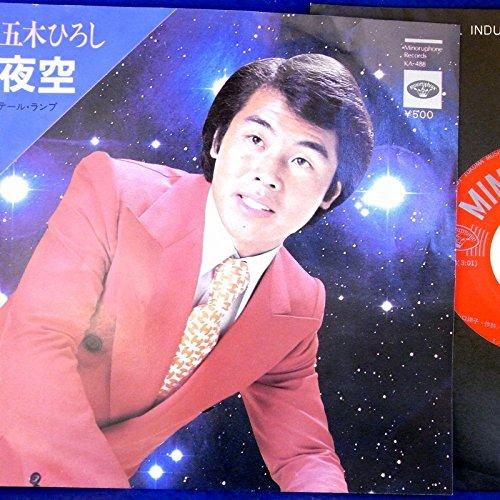 五木ひろし「夜空」の歌詞に込められた意味とは...!?カラオケで歌う時のポイントも紹介します!の画像