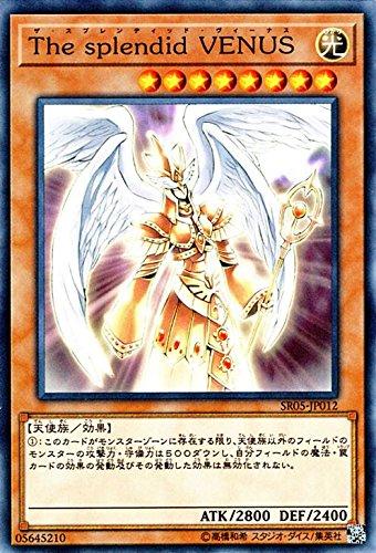 遊戯王/The splendid VENUS(ノーマル)/ストラクチャーデッキR 神光の波動