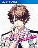 【通常版】DYNAMIC CHORD feat.[rêve parfait] V edition - PS Vita
