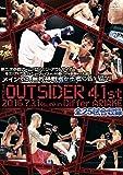 ジ・アウトサイダー 41st 2016.7.31 in ディファ有明 [DVD]