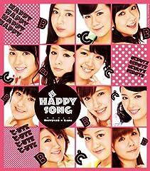 Berryz工房×℃-ute「超HAPPY SONG」のジャケット画像