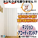 【窓美人 ワンタッチシリーズ...