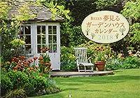 BISES夢見るガーデンハウスカレンダー2018 ([カレンダー])