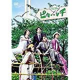 ピカ☆★☆ンチ LIFE IS HARD たぶん HAPPY(通常版) [DVD]