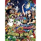 HKT48春のライブツアー ~サシコ・ド・ソレイユ2016~(DVD7枚組)