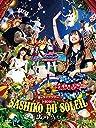 HKT48春のライブツアー ~サシコ ド ソレイユ2016~(DVD7枚組)
