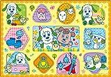 11ピース 子供向けパズル ステップ0 ワンワンとうーたん ワンワンとおともだち 【ピクチュアパズル】