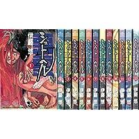 シュトヘル 1-13巻セット (ビッグコミックススペシャル)