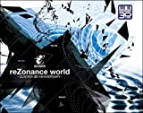 【Amazon.co.jpエビテン限定】reZonance world~ZUNTATA 30th ANNIVERSARY~ファミ通DXパック -