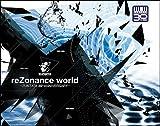 【Amazon.co.jpエビテン限定】reZonance world~ZUNTATA 30th ANNIVERSARY