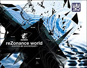 【Amazon.co.jpエビテン限定】reZonance world~ZUNTATA 30th ANNIVERSARY~ファミ通DXパック