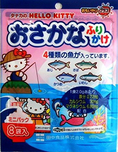 田中食品 タナカのふりかけ ハローキティ 8袋入 16g [0871]
