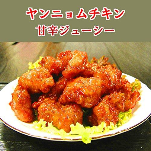 ヤンニョムチキン(甘辛ジューシー)韓国料理