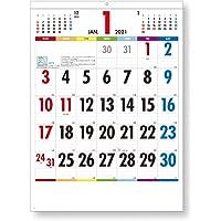 キングコーポレーション 2021年 カレンダー 壁掛け One Week of Seven Colors B3 530…