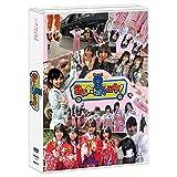 【DVD】 チーム8のあんた、ロケロケ! AKB48 チーム8