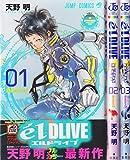 エルドライブ【elDLIVE】 コミック 1-6巻セット (ジャンプコミックス)