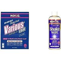 ワコーズ VAC バリアスコート プラスチック、塗装、金属の洗浄・保護・コート剤 A142 300ml & SKW シェ…